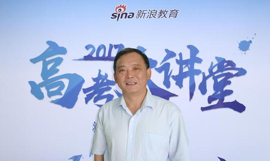 临沂大学副校长 马凤岗