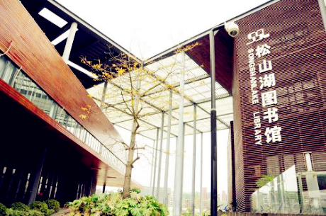 东莞松山湖图书馆(天津大学建筑系周恺建筑师设计)