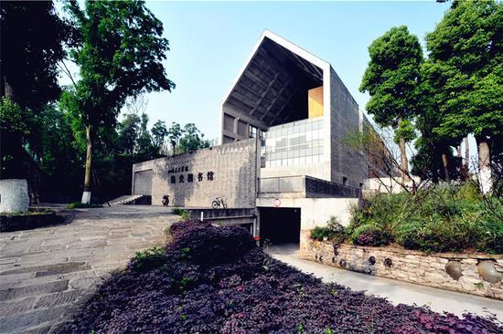 四川美术学院虎溪校区图书馆(重庆大学建筑系汤桦教授设计)