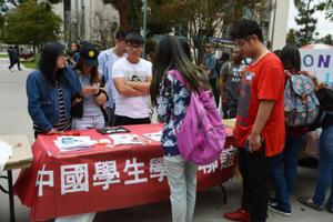 赴美中国留学生注册率下降 担忧毕业后能否就业