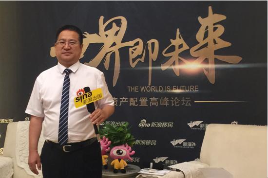 金吉列移民 董事长  宫小平