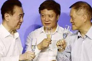 万达融创中国富力的签约仪式究竟隐瞒了什么