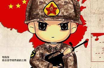军校学员由学校统一