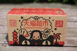 天猫超市取消免费配送限重意与京东正面交锋