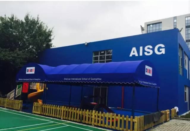 广州美国人国际学校(AISG)