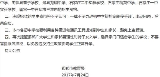 365bet官网官方网站 5
