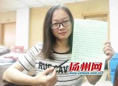环境学院学生展示手写的书信