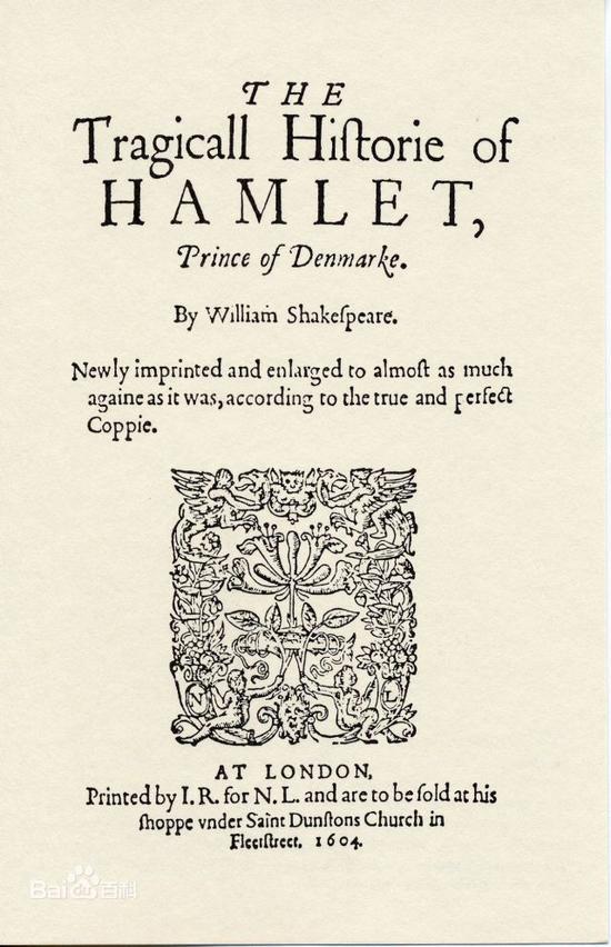 哈姆莱特Hamlet