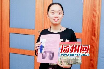法学院在录取通知书内放置了具有扬州特色的剪纸