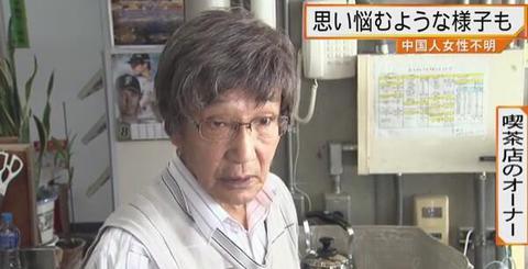 咖啡店老板