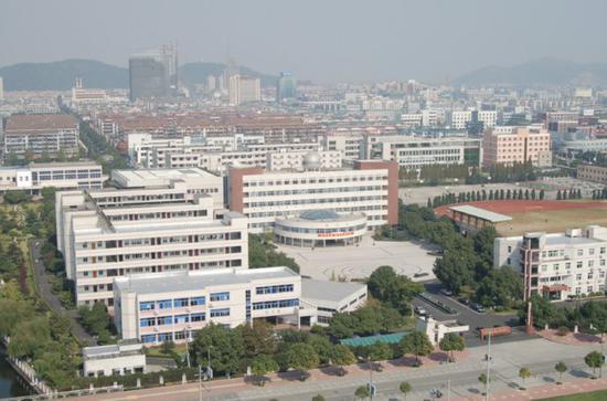 杭州市萧山中学