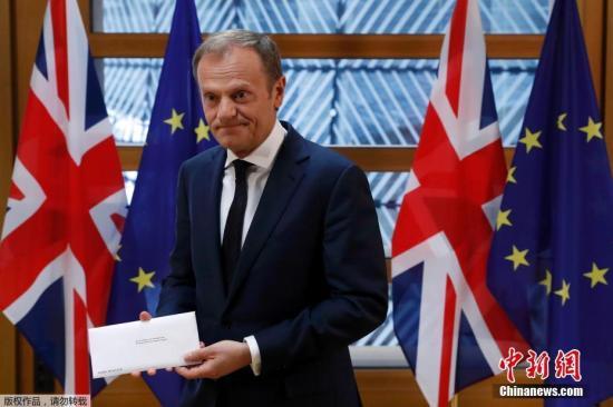 资料图:特蕾莎·梅在讲话中称,脱离欧盟后,英国将重新掌控本国的决策及法律,同时会与欧盟建立特殊伙伴关系。