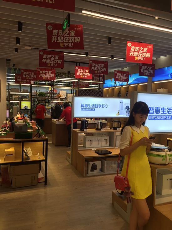 京东之家北京通州万达广场店 图源于一财网