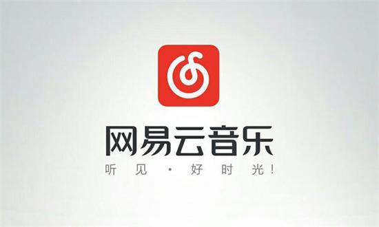 涉及版权:网易云音乐部分华语歌曲再遭下架