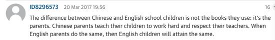 """网友@ID8296573认为:""""中英小学生之间的不同不在于他们使用的课本:中国家长会教育孩子努力学习、尊敬老师。如果英国家长也这么做,英国孩子也能取得同样优秀的成绩。"""""""
