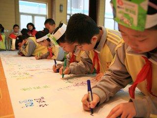 图为学生在上课(图片来自互联网)