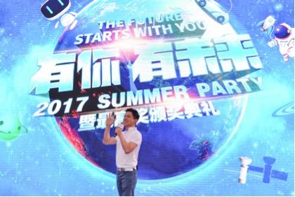 李彦宏在百度summer party上发表演讲。