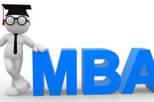 有30年历史的国内MBA与国外MBA到底有什么不同