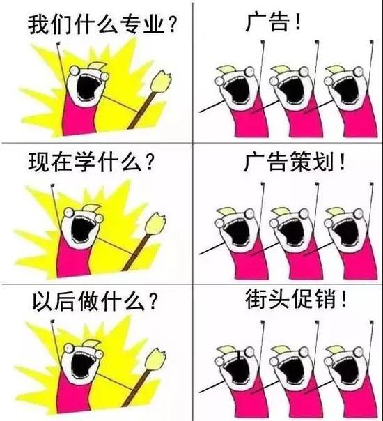 广东11选5走势图手机版 39