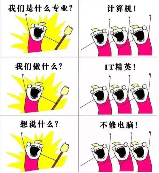 广东11选5走势图手机版 30