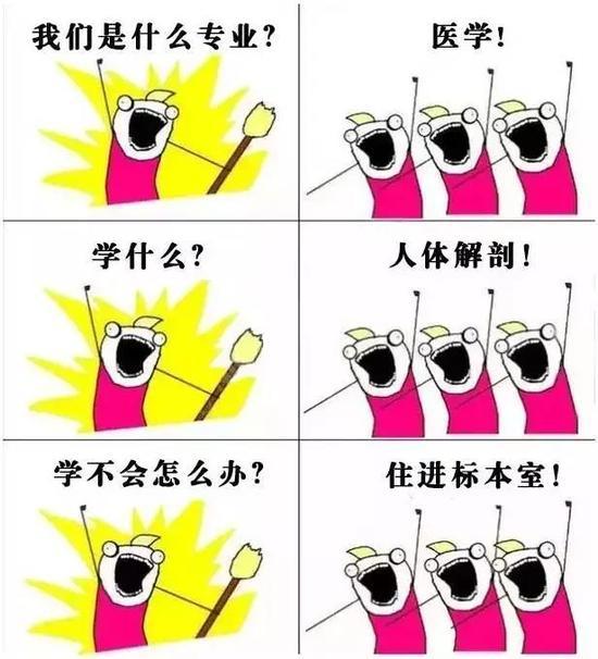 广东11选5走势图手机版 27