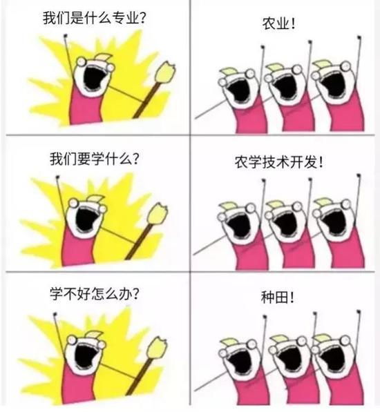 广东11选5走势图手机版 20