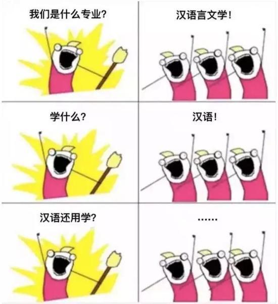 广东11选5走势图手机版 19