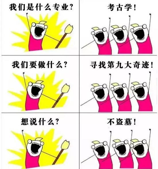 广东11选5走势图手机版 38