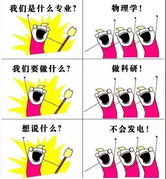 广东11选5走势图手机版 44