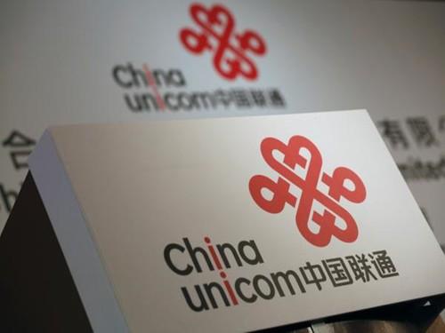 中国联通 图片来源于网络