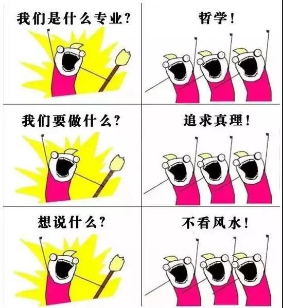 广东11选5走势图手机版 28