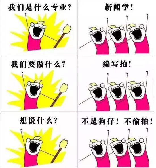 广东11选5走势图手机版 31