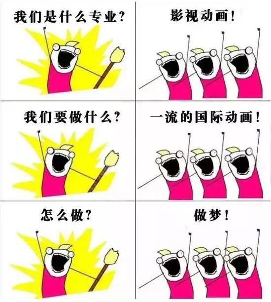 广东11选5走势图手机版 16