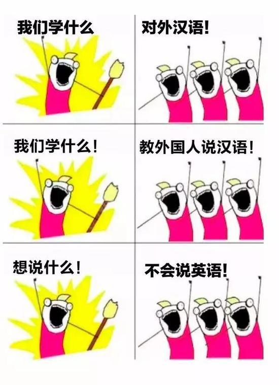 广东11选5走势图手机版 8