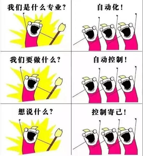 广东11选5走势图手机版 36