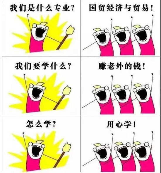 广东11选5走势图手机版 15