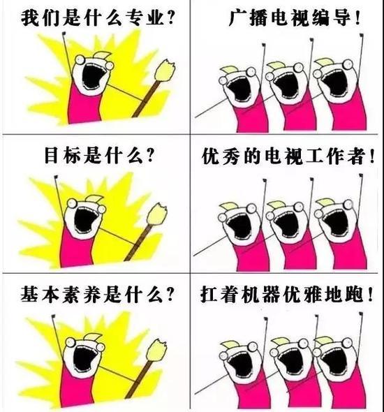 广东11选5走势图手机版 21