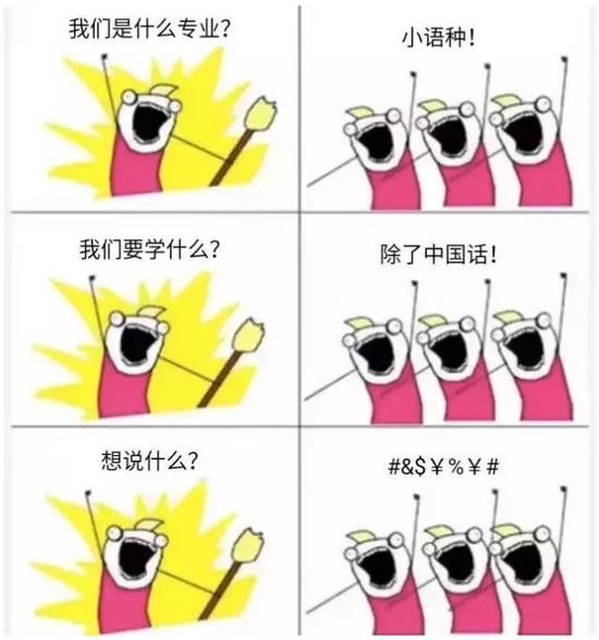 广东11选5走势图手机版 24