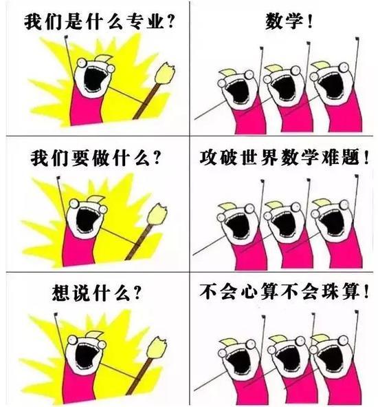 广东11选5走势图手机版 37
