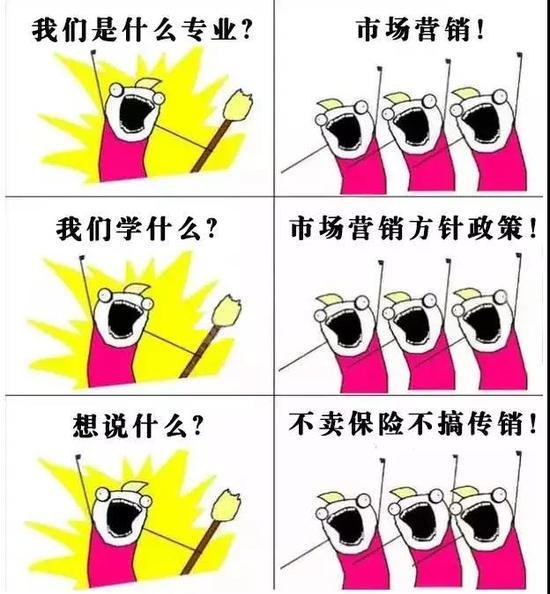 广东11选5走势图手机版 26
