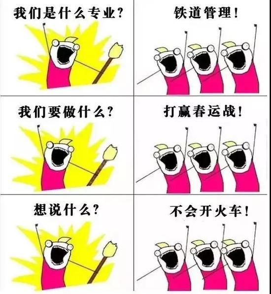 广东11选5走势图手机版 40