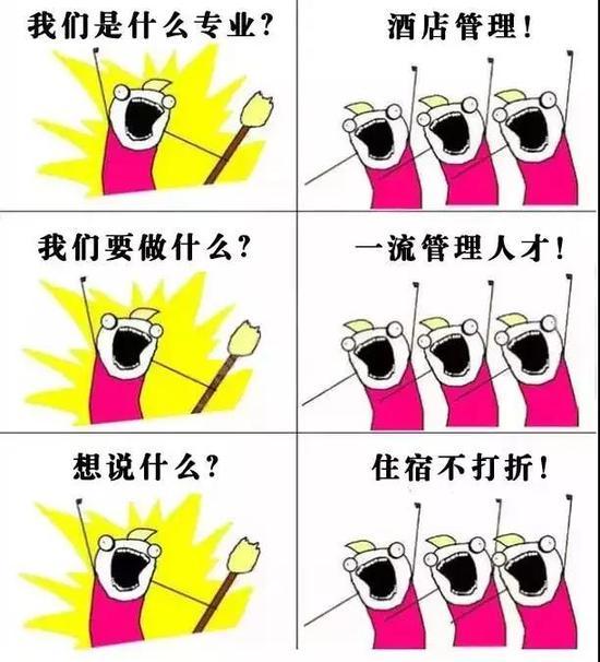 广东11选5走势图手机版 42