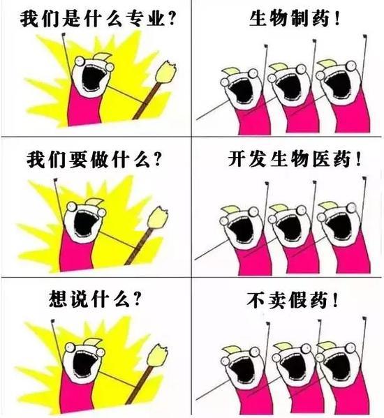 广东11选5走势图手机版 47