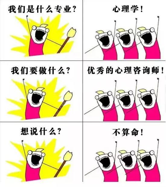 广东11选5走势图手机版 34