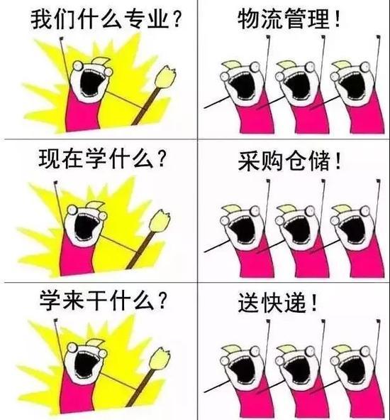 广东11选5走势图手机版 25
