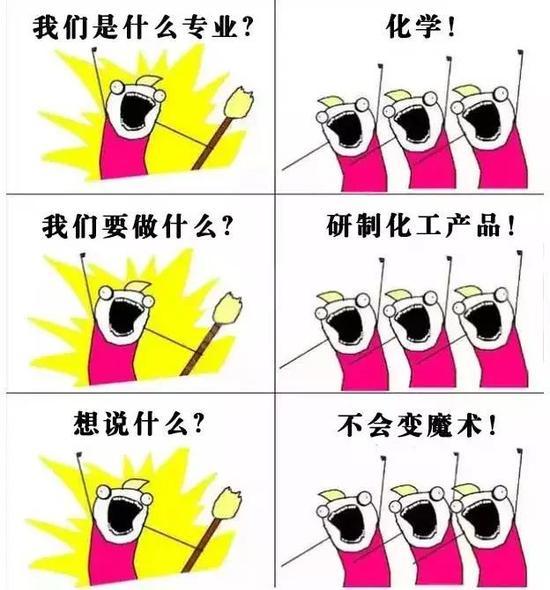 广东11选5走势图手机版 45