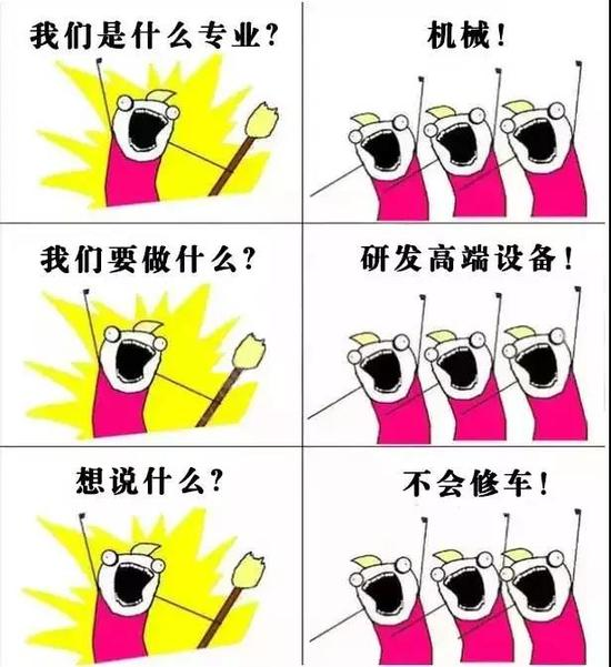 广东11选5走势图手机版 46