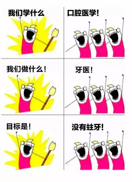 广东11选5走势图手机版 7