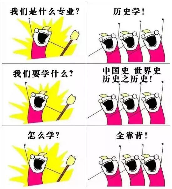 广东11选5走势图手机版 10