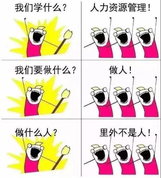 广东11选5走势图手机版 13